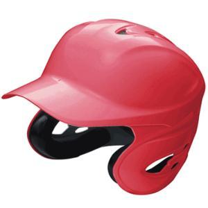 ★ 【SSK】エスエスケイ 軟式用両耳ヘルメット レッド h2000-20|tai-spo