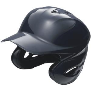 ★ 【SSK】エスエスケイ ソフトボール用両耳付きヘルメット ネイビー h6000-70|tai-spo