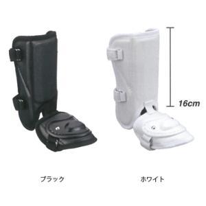 【久保田スラッガー】 フットガード 右打者・左打者兼用 小型ショートタイプ jsfg-20|tai-spo