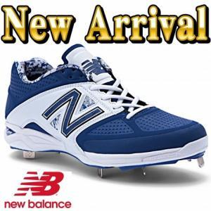 【NEW BALANCE】ニューバランス ウレタン埋め込み金具スパイク l4040ab2 ブルー|tai-spo