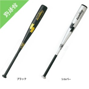 【SSK】エスエスケイ 少年軟式金属バット ライトキングJ lknj0317|tai-spo
