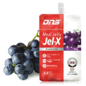 ★ 【DNS】 DNSミールゼリー ジェルエックス 1カートン(6個入り) グレープ風味 dns meal jelly jel-x grape|tai-spo