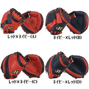 【HATAKEYAMA】ハタケヤマ 限定 軟式 捕手用 キャッチャーミット pro288 tai-spo 02
