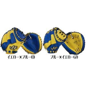 【HATAKEYAMA】ハタケヤマ 限定 軟式 捕手用 キャッチャーミット pro288 tai-spo 04
