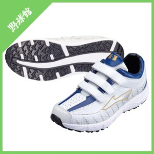 【Hi-GOLD】ハイゴールド トレーニングシューズ ホワイト×ロイヤルネイビー pu-801rny|tai-spo