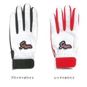 【久保田スラッガー】 トレーニング用手袋 両手用 s-8|tai-spo