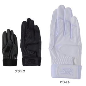 【SURE PLAY】シュアプレイ バッティンググローブ 高校野球対応モデル 両手 sba-820 tai-spo