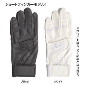 【SURE PLAY】シュアプレイ バッティンググローブ 高校野球対応モデル 両手 sba-900 tai-spo