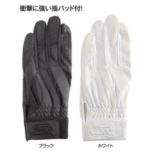 【SURE PLAY】シュアプレイ 守備専用グローブ 片手 sba-901s tai-spo