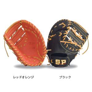 【SURE PLAY】シュアプレイ 硬式用ミット αSTRONG 一塁手用 sbf-as360 tai-spo