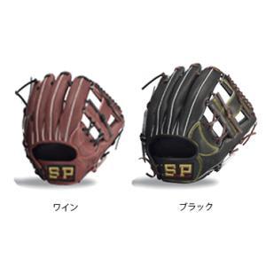 【SURE PLAY】シュアプレイ 硬式用グローブ αDIMA 内野手用 sbg-ad136s tai-spo