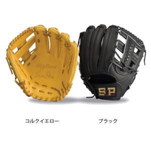 【SURE PLAY】シュアプレイ 硬式用グローブ ビッグビート 三塁手用 sbg-ad145 tai-spo