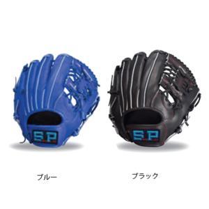 【SURE PLAY】シュアプレイ 少年用グローブ ユースリーグ オールラウンド用 sbg-yl421m|tai-spo
