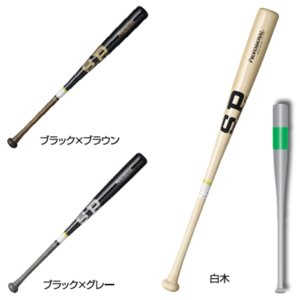 【SURE PLAY】シュアプレイ 硬式用木製バット プロフェッショナル 竹バット sbt-b94|tai-spo