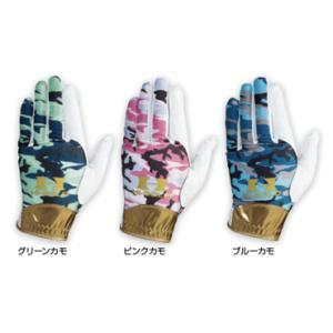 【Hi-GOLD】ハイゴールド 守備用手袋 右手用 カモフラ柄 ジュニア・レディース対応 sdh-21|tai-spo