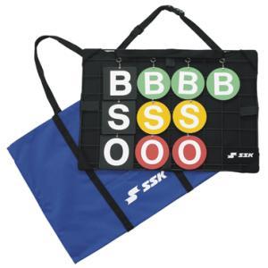 ★ 【SSK】エスエスケイ 携帯用カウントボード(SBO) sgr14b|tai-spo