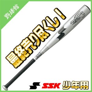 【SSK】エスエスケイ 少年軟式バット スカイホルダーJ シルバー shnj0116|tai-spo