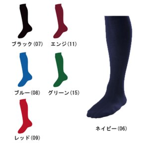 【REWARD】レワード カラーアンダーソックス L(25-28cm) st-66l|tai-spo