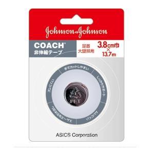 【asics】アシックス Johnson&Johnson非伸縮テープ3.8cm足首・大腿部用 tj0600 tai-spo