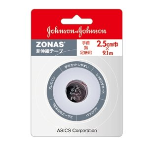 【asics】アシックス Johnson&Johnson非伸縮テープ2.5cm手首・指・足底部用 tj0603 tai-spo