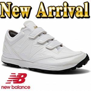 【NEW BALANCE】ニューバランス トレーニングシューズ tmbbwt ホワイト|tai-spo