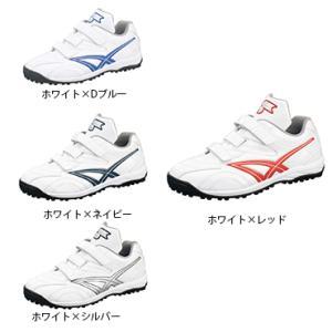 【SSK】エスエスケイ トレーニングシューズ スタルキー JR TF trl545|tai-spo