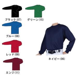 【REWARD】レワード 長袖ローネックアンダーシャツ ts-74 tai-spo