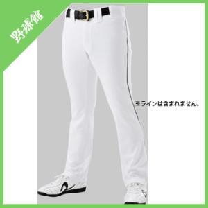 【REWARD】レワード ムービングストレートパンツ ホワイト ufp-126|tai-spo