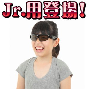 【Primary】プライマリー ジュニア用 動体視力トレーニングメガネ ビジョンアップ Visionup Athlete vj11-af|tai-spo|02