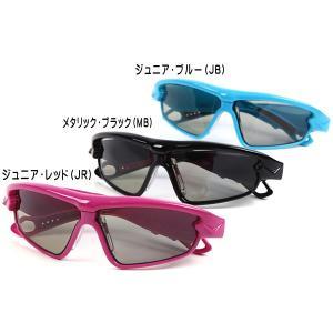 【Primary】プライマリー ジュニア用 動体視力トレーニングメガネ ビジョンアップ Visionup Athlete vj11-af|tai-spo|03