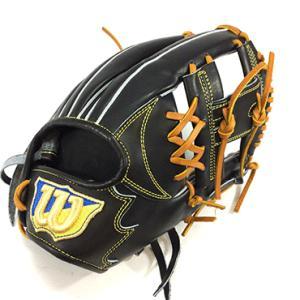 【wilson】ウィルソン 野球館オリジナル 硬式グローブ 内野手用 オーダーグラブ wilson-13|tai-spo