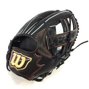 【wilson】ウィルソン 野球館オリジナル 硬式グローブ 内野手用 オーダーグラブ wilson-17|tai-spo