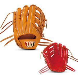 【wilson】ウィルソン 硬式グローブ ウィルソン スタッフ 外野手用 wtahwr8sd|tai-spo
