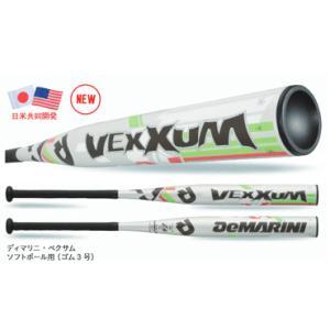 【wilson】ウィルソン ソフトボール用バットゴム3号 ディマリニ・ベクサム ホワイト wtdxjspvx tai-spo