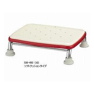 """安寿 ステンレス製浴槽台R""""あしぴた""""標準 ソフトクッションタイプ10 536-450 レッド"""