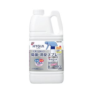 ●メーカー・ブランド:ライオンハイジーン ●成分/カチオン系界面活性剤、天然ハーブ、エタノール ●生...