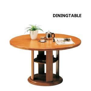 丸型ダイニングテーブル 単品 幅120cm 丸テーブルのみ 円形 棚付き 無垢 ナチュラル 木製の写真