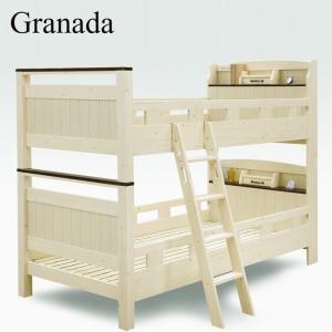 パイン無垢材を使用したフレンチカントリー調2段ベッド。目覚まし時計や小物を置ける棚付き・コンセント付...