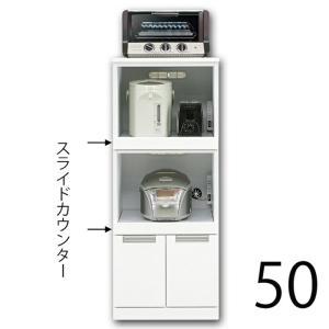 レンジ台 レンジボード 完成品 幅50cm コンパクト 小型 食器棚 鏡面 光沢 白 ホワイトキッチン収納の写真