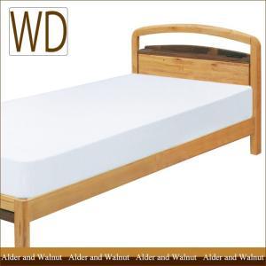 ベッド ワイドダブルベッド ベッドフレーム すのこ 木製 棚付き 北欧 シンプル モダン フレームの...