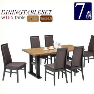 ダイニングテーブルセット 6人用 ダイニングセット ダイニングテーブル7点セット 6人掛け ハイバックチェア モダン|taiho-kagu