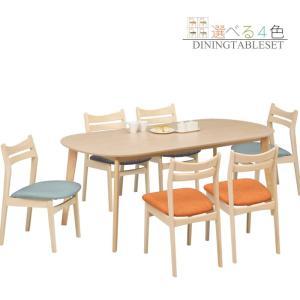 ダイニングテーブルセット 6人用 楕円 オーバル ダイニングセット 7点セット 180テーブル 北欧 モダン|taiho-kagu