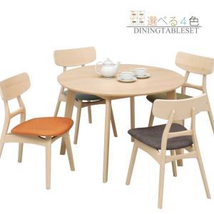 ダイニングテーブルセット 4人掛け 丸テーブル 丸型 5点セット ダイニングセット ふんわり ファブリック 食卓テーブル パステル カラフル taiho-kagu