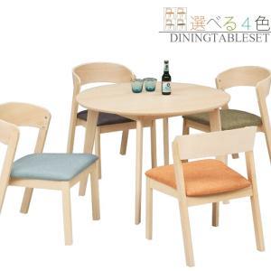 ダイニングテーブルセット 4人掛け 丸テーブル 丸型 5点セット ダイニングセット 北欧 ファブリック 食卓テーブル 椅子|taiho-kagu