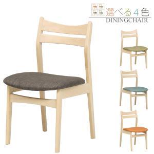 ダイニングチェア 2脚セット チェア 食卓椅子 ビーチ無垢 木製 ビーチ突板 ファブリック 布地 北欧|taiho-kagu