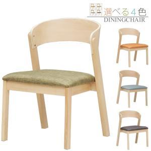 ダイニングチェア 2脚セット チェア 食卓椅子 ビーチ無垢 木製 ファブリック 布地 北欧|taiho-kagu