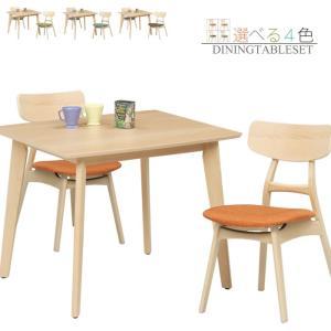 ダイニングテーブルセット 2人用 3点セット 食卓テーブルセット 2人掛け ダイニングセット 北欧 木製 ファブリック taiho-kagu
