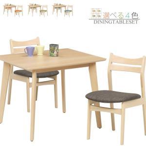 ダイニングテーブルセット 2人掛け 3点セット 食卓テーブルセット 2人用 ダイニングセット 北欧 木製 ファブリック taiho-kagu