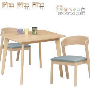 ダイニングテーブルセット 3点セット 2人用 食卓テーブルセット 2人掛け ダイニングセット 北欧 木製 ファブリック taiho-kagu