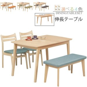 ダイニングテーブルセット 4人用 伸縮 伸長 ベンチ ダイニングセット 4点セット 120-150テーブル 北欧 モダン 木製|taiho-kagu